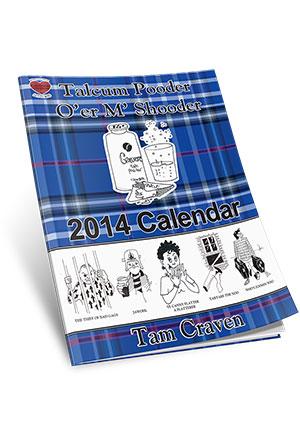 talcum pooder calendar front